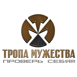 tropa-muzhestva-logo-normal