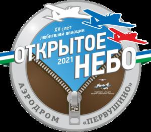 Лого-слет