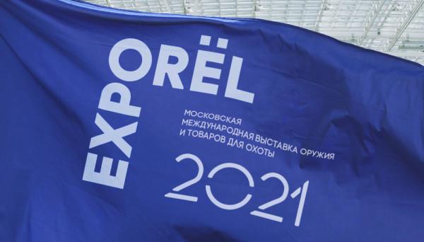 Flag2021