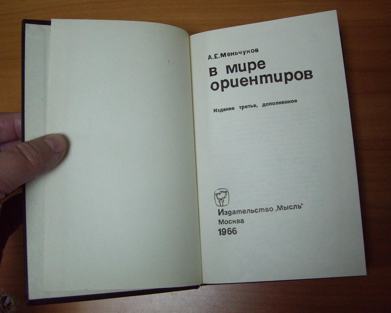 IMGP0347