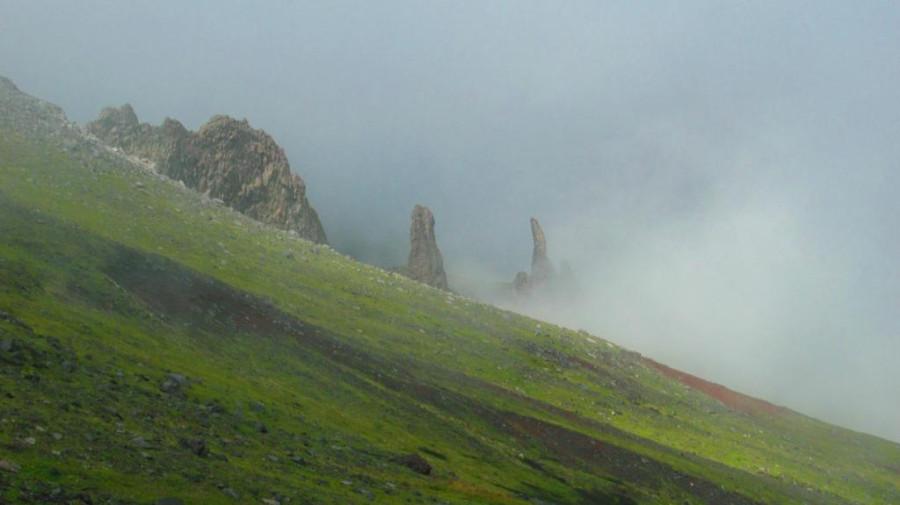 туман на склоне