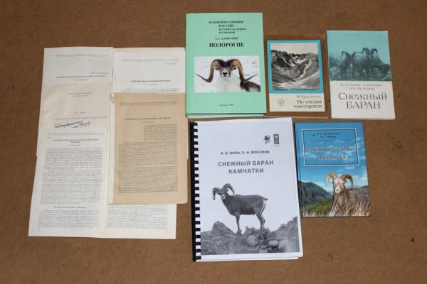 книги про баранов