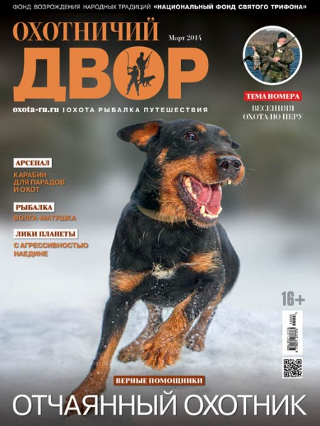 od_3-2014-cover