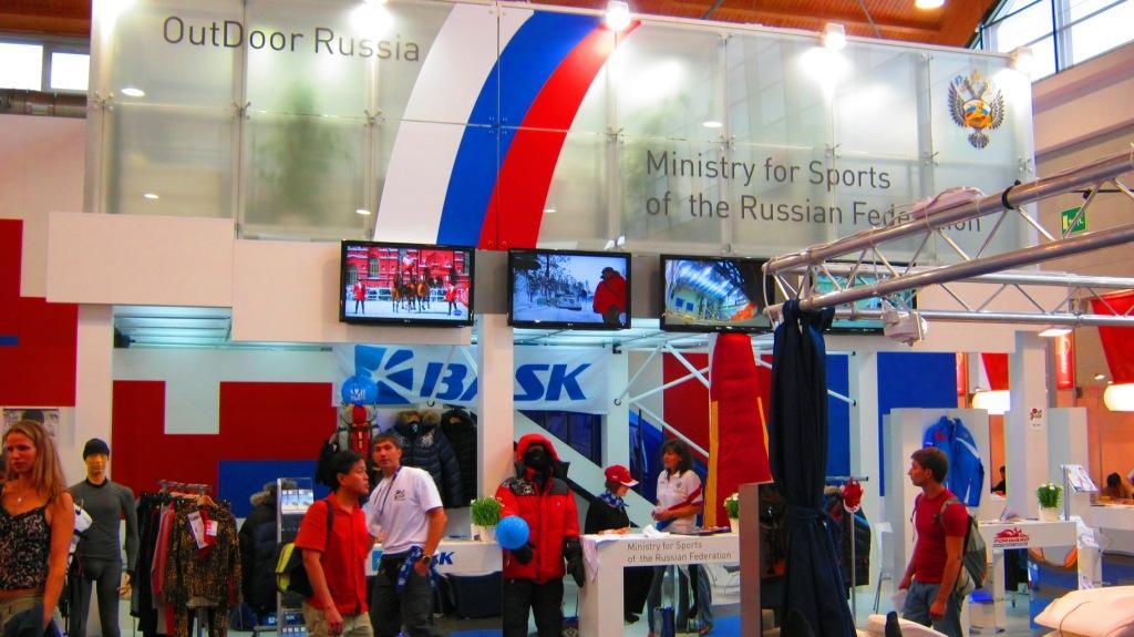 сденд россия