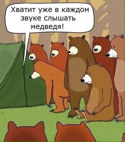 звуки_медведи