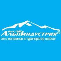 alpindustry_thumb