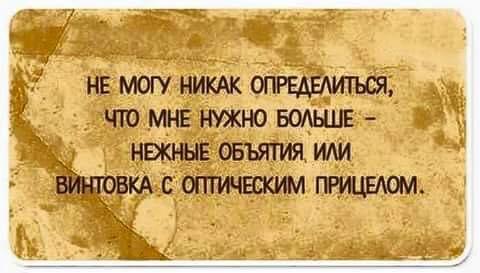 нежные_объятия