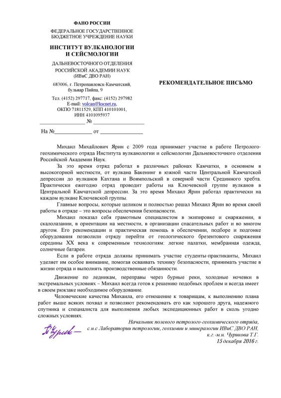 ИвиС_ЖЖ