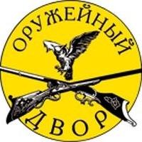 ордвор_эмблема