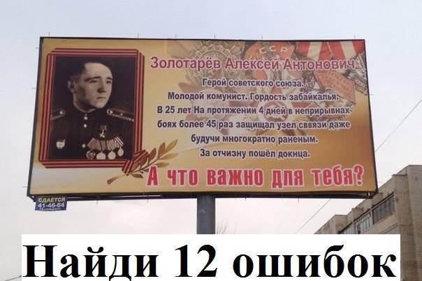 баннер в Чите