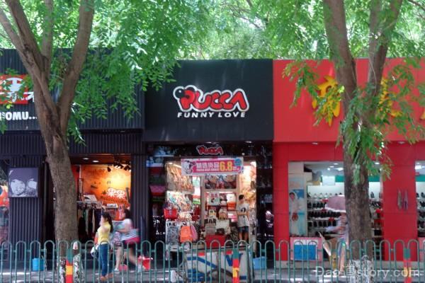 маленькие-магазинчики-в-Старом-Городе-Хайкоу