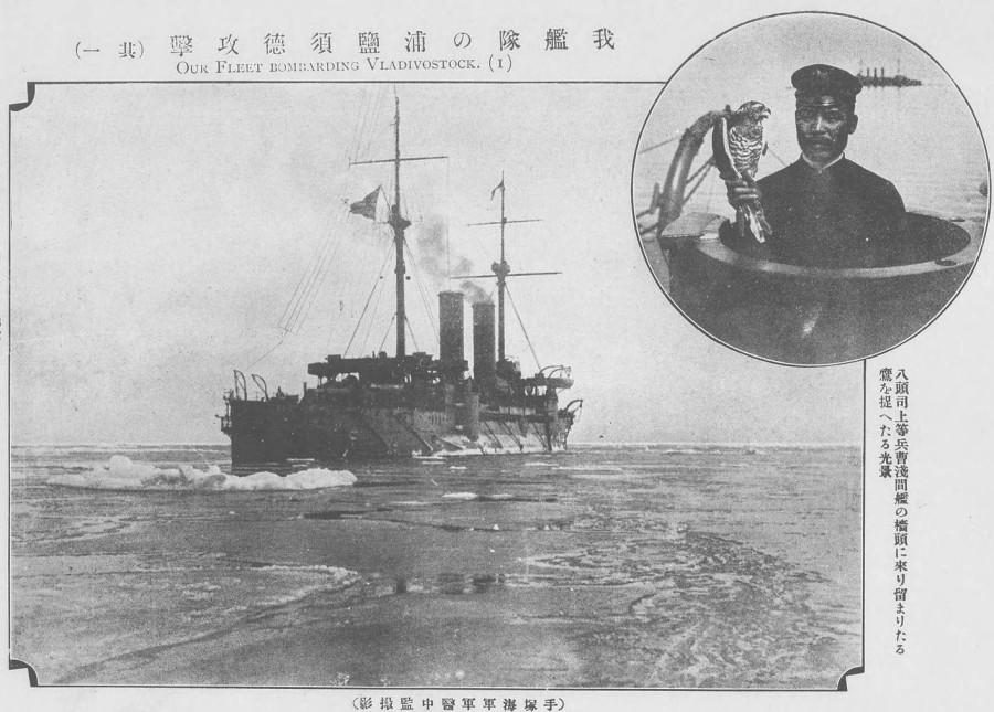 japan_fleet_vladivostok_1904_03