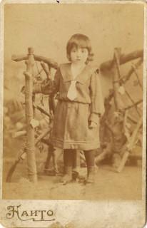 naito-photo-1903
