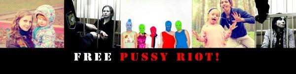 Free Pussy Riot Espinosa