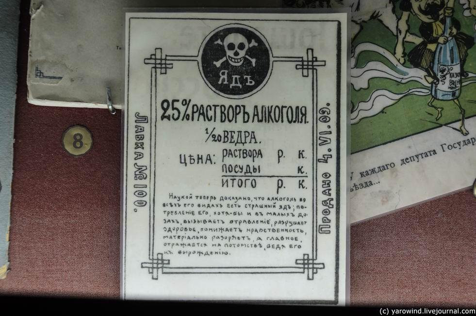 DSC_2410