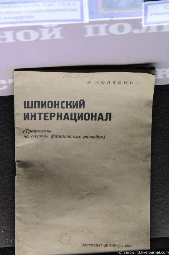 DSC_2420