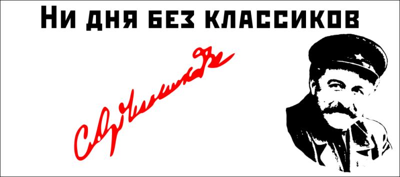 Орджоникидзе 1.png