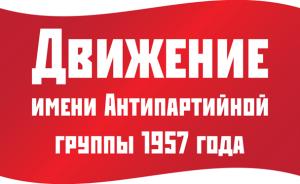 Жученко 1.png