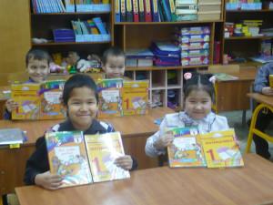 1 класс с учебниками Гармония