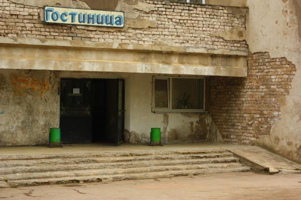 Гостиница в Осташкове
