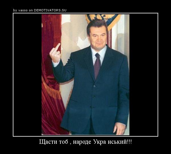В Рождественском поздравлении Янукович рассказал, зачем пришел Иисус - Цензор.НЕТ 5876
