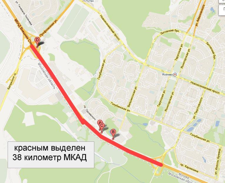 38-kilometr-mkad-yasenevo