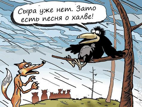 Украинцы обязаны идти в Эуропу нагавногу! 60686_900