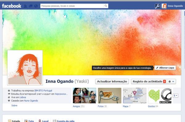 фейсбук как изменить имя: