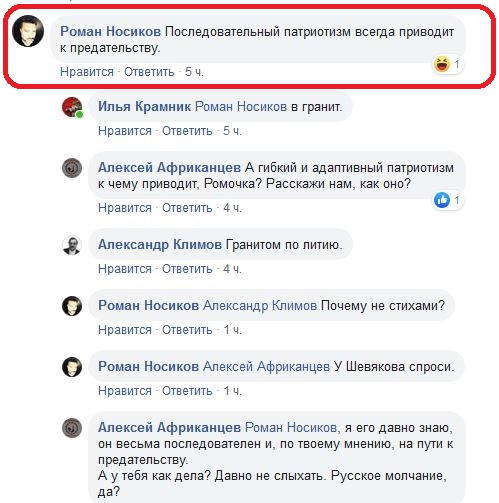 https://ic.pics.livejournal.com/yasnyi_krasnyi/14510892/307550/307550_original.jpg