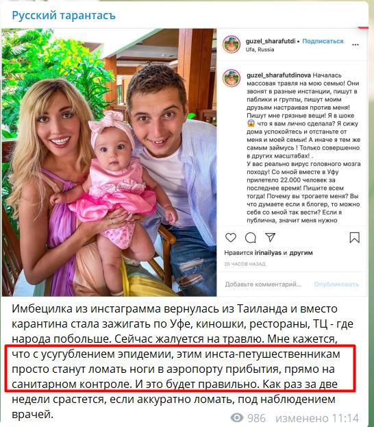 https://ic.pics.livejournal.com/yasnyi_krasnyi/14510892/339465/339465_original.png