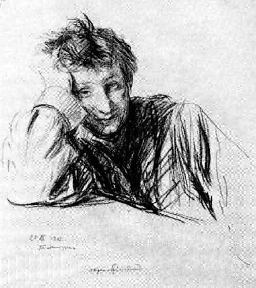 Портрет Н. Рейнгбальда. Б., кар. 1925.