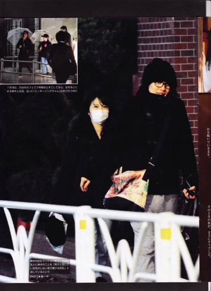 ryunosuke kamiki dating However, in 2015, she was rumored to be dating boyfriend, kamiki ryunosuke the rumors began to buzz when the two spotted together several times in public places moreover, on 18 november 2015, the duo was seen together having a meal in shibuya both being the celebrity no wonder that paparazzi.