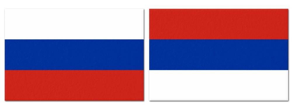 Найдите 3 отличия. В чем разница между флагом России и Сербии ...
