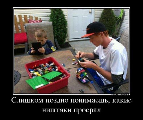 1378887326_novye-demki-16