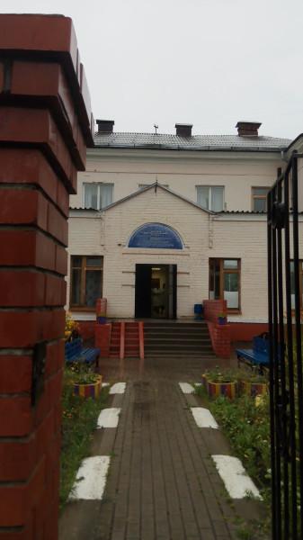 Детская поликлиника 20 казань ломжинская