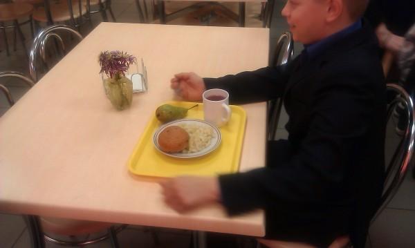 Завтрак 205 (2)