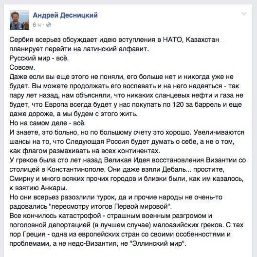 Заявление Украины об ограничениях РФ на Генсовете ВТО поддержали Турция, ЕС, США и Канада, - Микольская - Цензор.НЕТ 3070