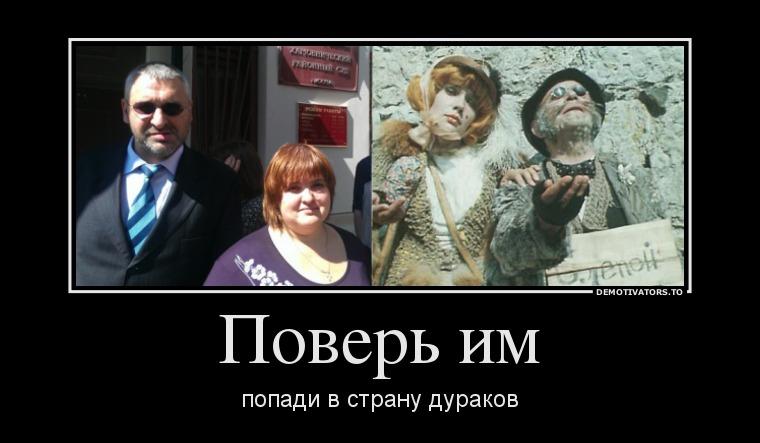 235886_pover-im_demotivators_ru