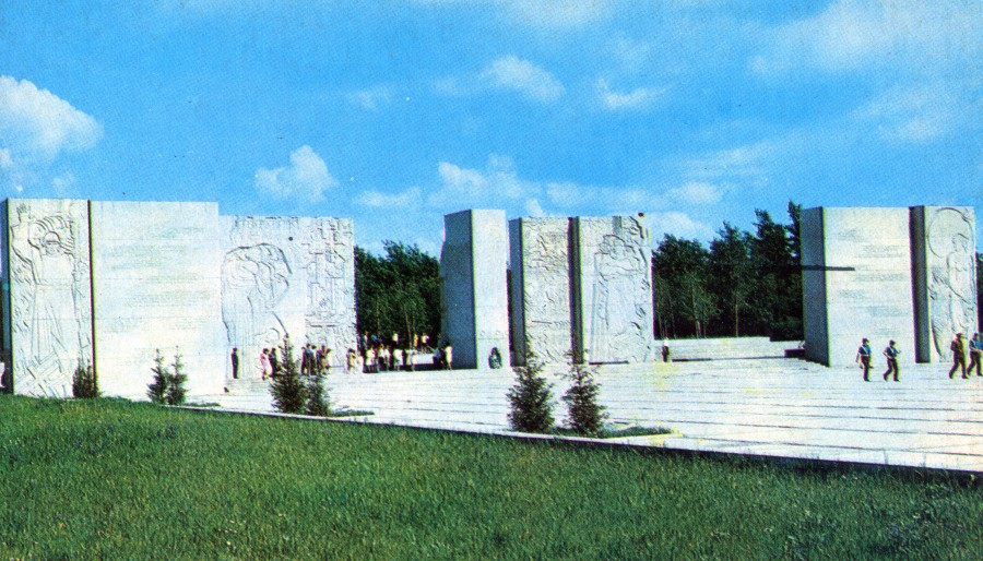 Манумент Славы