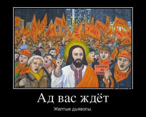 298313_ad-vas-zhdyot_demotivators_to