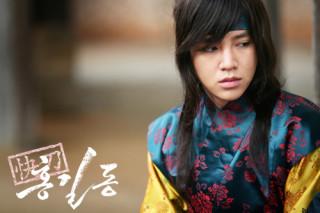 El Principito azul!!!...Jang Geun Suk!!! S320x240