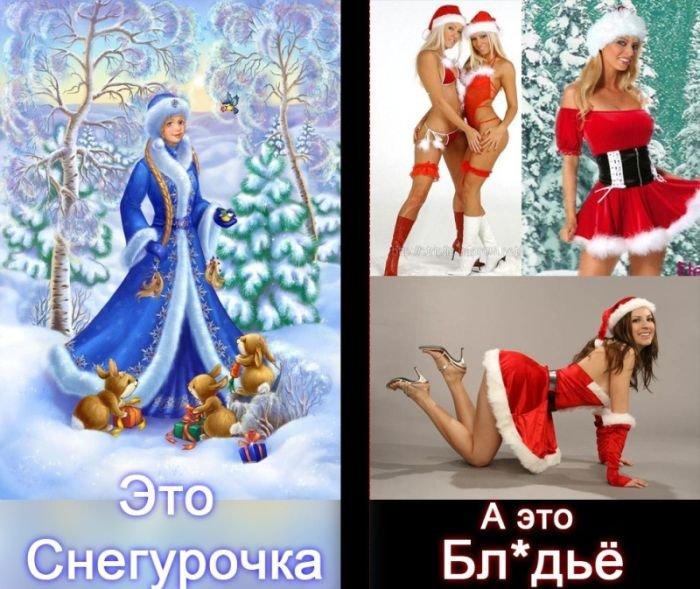 snegurochka-stihi-stsenarii-erotika