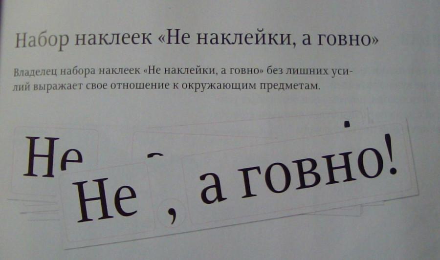 SAM_1044