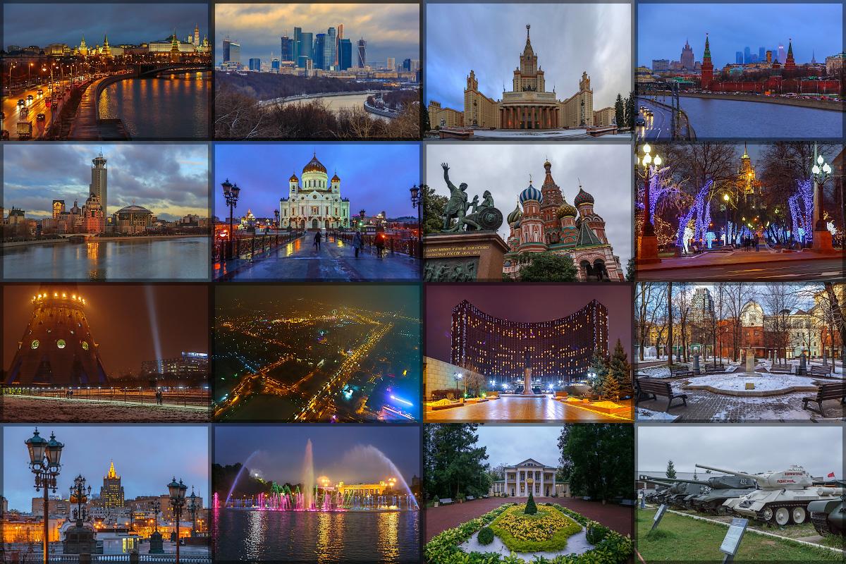 Прогулки по Москве: сводный пост