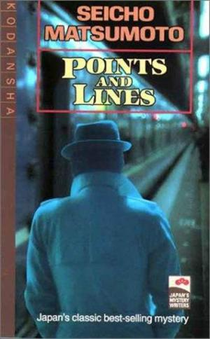 points-and-lines.jpg
