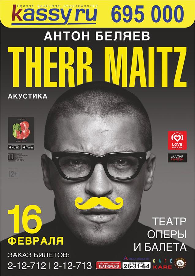 Therr Maitz.jpg