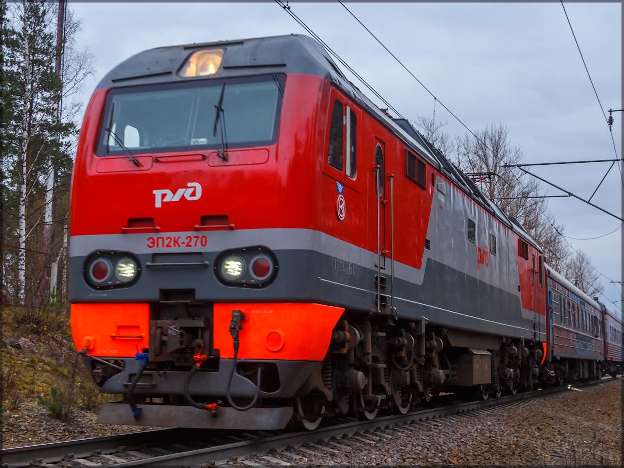 Локомотив ЭП2К-270