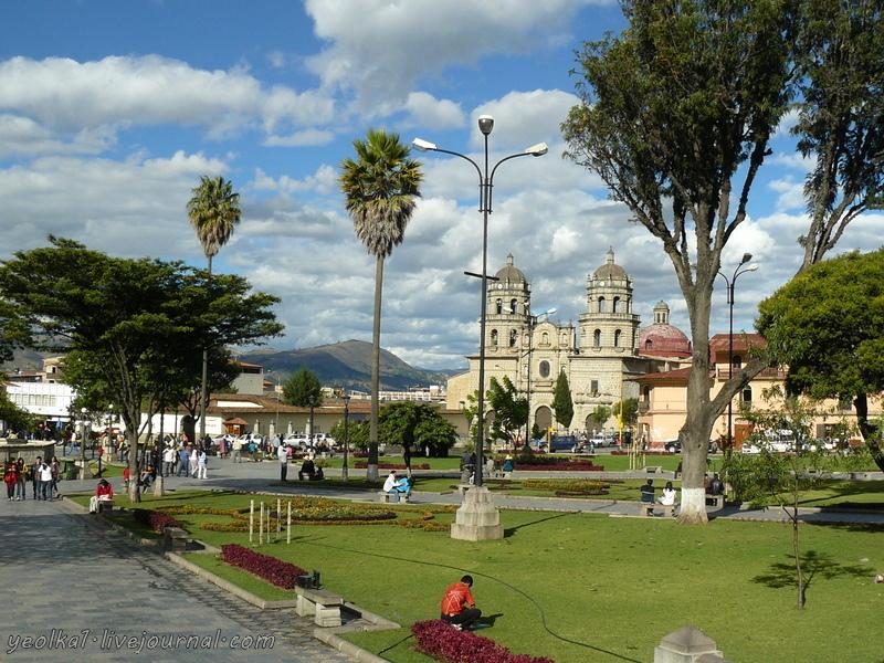 Un gran viaje a América del Sur. Перу. На улицах Кахамарки