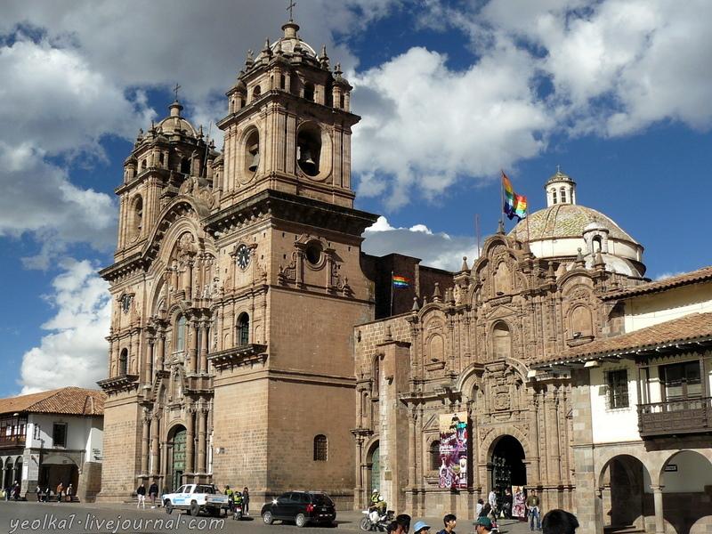 Un gran viaje a América del Sur. Перу. Радужные флаги Куско
