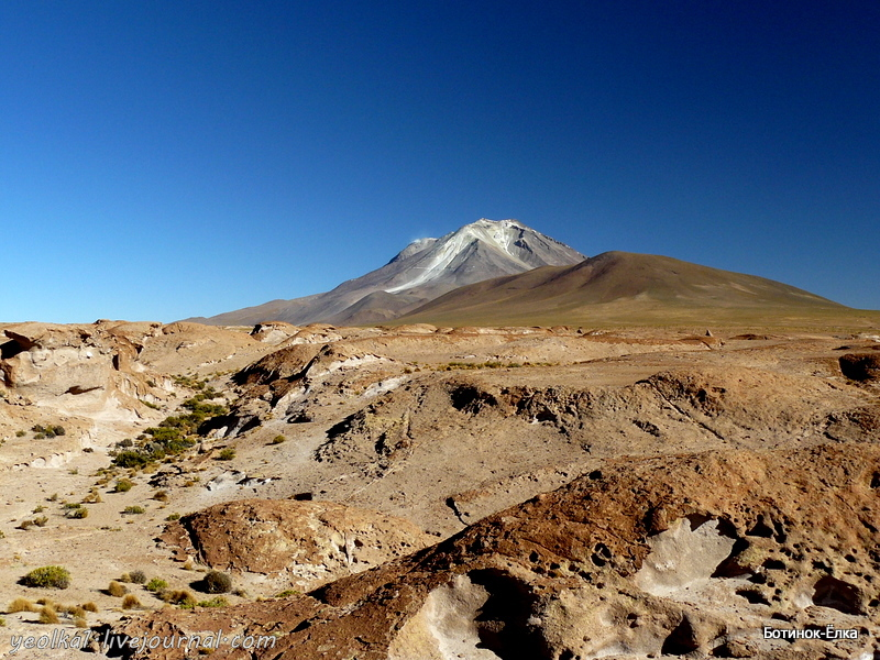Un gran viaje a America del Sur. Боливия. Выход в космос. Страна вулканов